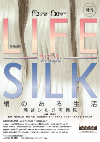 lifewithsilk_1