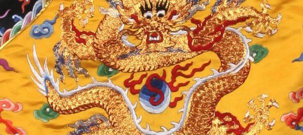 6.古代絹(仮)乾隆皇帝龍袍