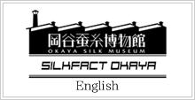 English-site