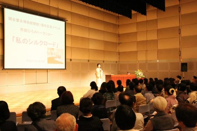 会場には約280人がご来場いただきました。
