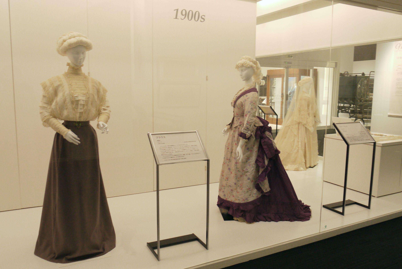 1870年代のデイ・ドレス、1900年代のブラウス