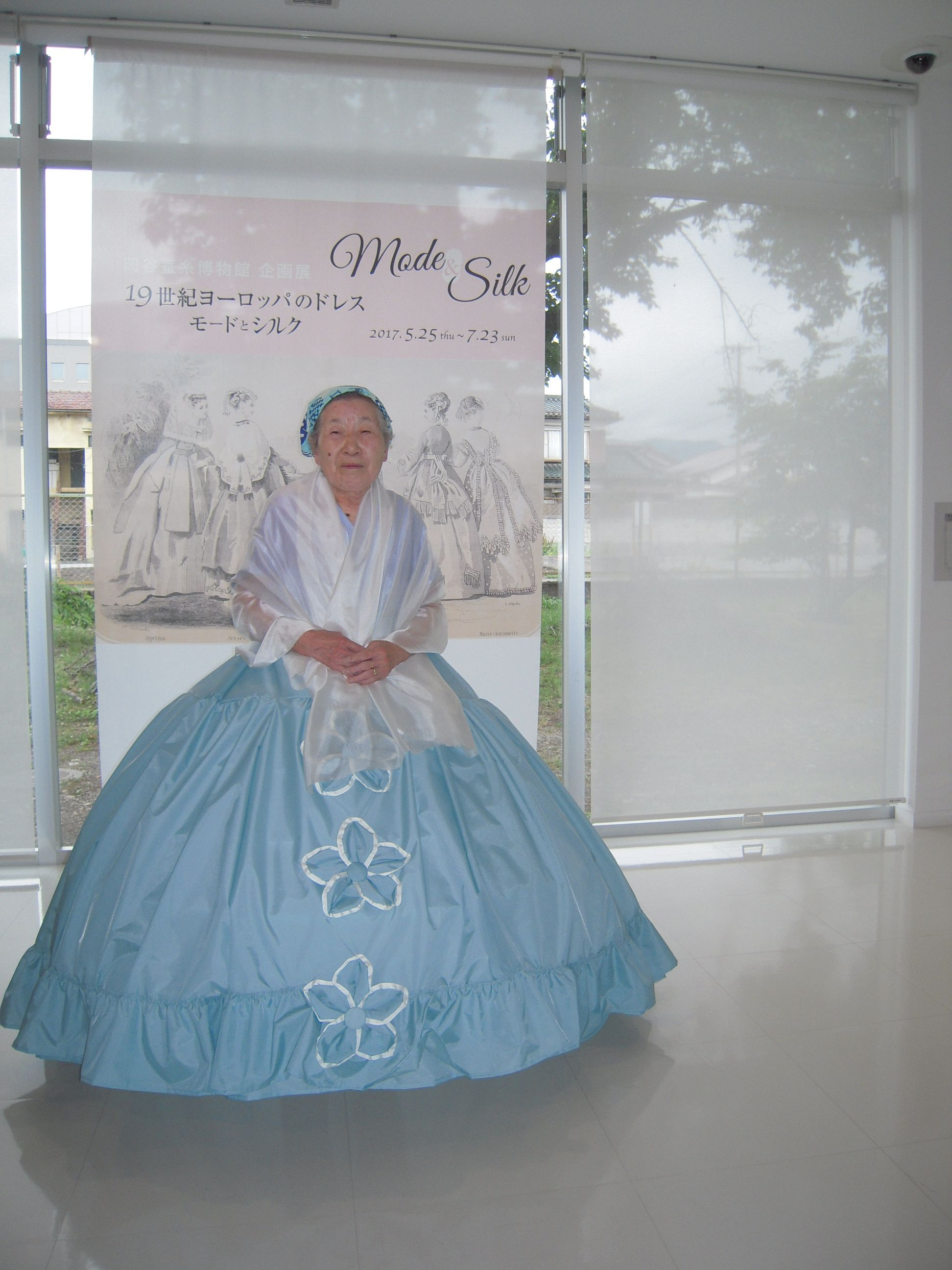ドレス着装体験