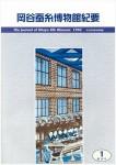 magazine01_m