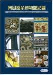 magazine11_m